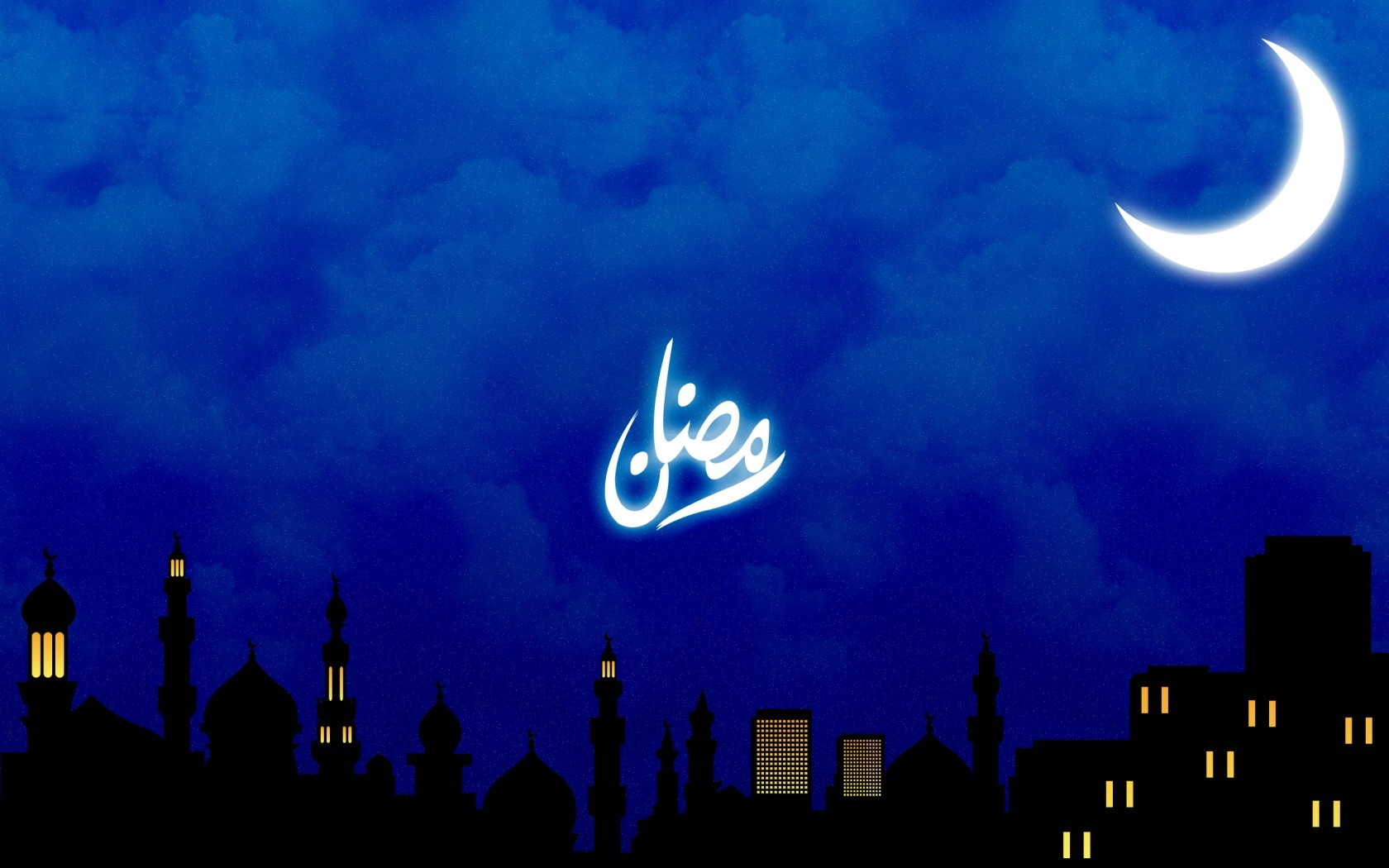 ramadan-daibétique-santecool