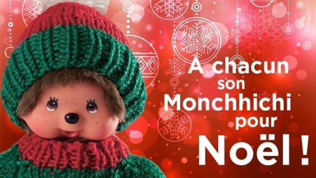 monchhichi-jouets-cultes-santecool
