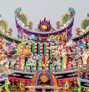 Palace Paradise, offrandes funéraires en papier de Taïwan